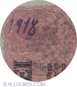 2 Lei ND (1917) with Handstamp