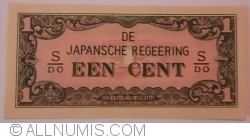 Image #1 of 1 Cent ND (1942)