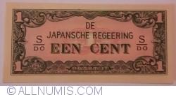 Imaginea #1 a 1 Cent ND (1942)