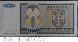Imaginea #2 a 1 000 000 Dinari 1993