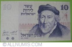 Image #1 of 10 Lirot 1973 (JE 5733)