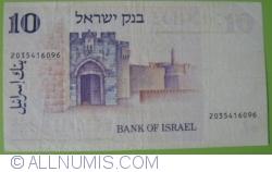 Image #2 of 10 Lirot 1973 (JE 5733)