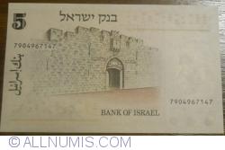Imaginea #2 a 5 Lirot 1973 (JE 5733 - תשל׳׳ג)