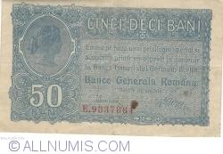 50 Bani ND (1917) - 7 digits serial