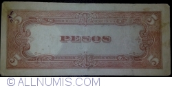 Imaginea #2 a 5 Pesos ND (1943) - Ștampilă: Japanese War Notes Claimants Association of the Philippines