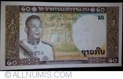 Image #1 of 20 Kip ND (1963)