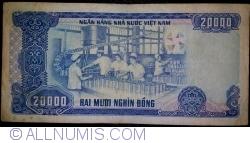 20,000 Dong 1991 (1993)