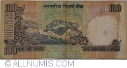 Image #2 of 100 Rupees 2007