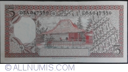 Image #2 of 5 Rupiah ND (1958)