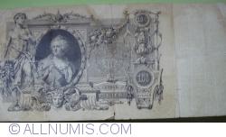 Image #2 of 100 Rubles 1910 - signatures I. Shipov/ Bogatirev