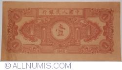 1 Yuan 1948