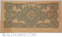 Image #2 of 10 Yuan 1948
