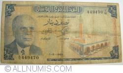 Imaginea #1 a 1/2  Dinar 1965 (1. VI.)