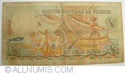 Imaginea #2 a 1/2  Dinar 1965 (1. VI.)