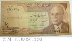 Imaginea #1 a 1/2 Dinar 1972 (3. VIII.)