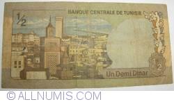 Imaginea #2 a 1/2 Dinar 1972 (3. VIII.)