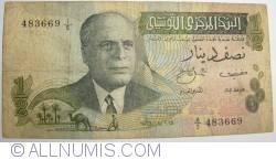 Imaginea #1 a 1/2 Dinar 1973 (15. X.)
