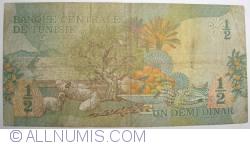 Imaginea #2 a 1/2 Dinar 1973 (15. X.)