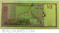 Image #2 of 1/2 Rial 1995 (AH 1416) - (١٤١٦ - ١٩٩٥)