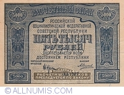 Image #1 of 5000 Rubles 1921