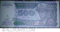 Image #1 of 500 Nouveaux Zaires 1994 (15. II.)
