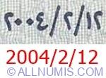 25 Piastres 2004 (12. II.)