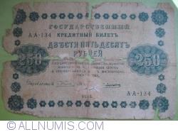 Imaginea #1 a 250 Ruble 1918 - Semnături G. Pyatakov/ A. Alexieyev