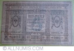 Imaginea #1 a 5 Ruble 1918