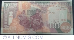 Image #1 of 1000 Shilin = 1000 Shillings 1996