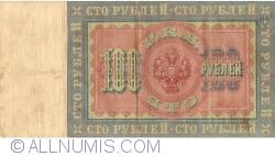 Imaginea #2 a 100 Ruble 1898 - semnături A. Konshin / A. Afanasyev