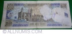 Image #2 of 100 Taka ND(1983) - signature Khorshed Alam