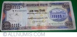 100 Taka ND(1983) - semnătură Khorshed Alam