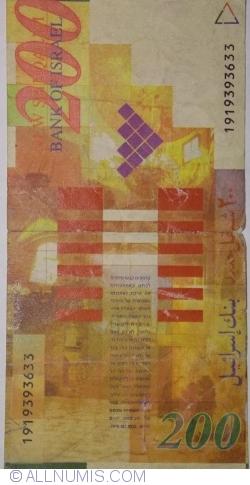 Imaginea #2 a 200 Shekeli Noi 1999