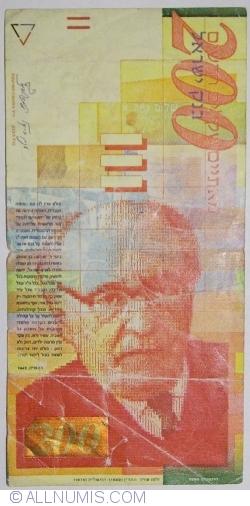 Imaginea #1 a 200 Shekeli Noi 1999