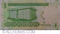 1 Riyal 2016 (AH 1438 - ١٤٣٨)