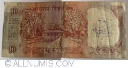 10 Rupees ND (1992) A - semnătură S. Venkitaramanan
