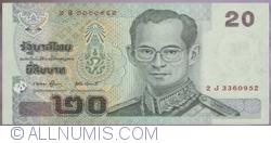 Image #1 of 20 Baht ND (2003) - signatures Chalongphob Sussangkarn/ Tarisa Watanakes