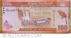 Image #1 of 100 Rupees 2015 (04. II.)