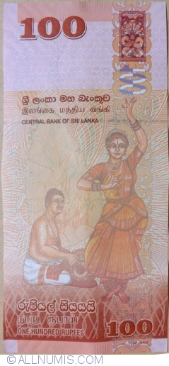 Image #2 of 100 Rupees 2015 (04. II.)