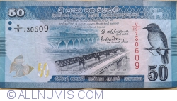 Image #1 of 50 Rupees 2016 (04. VII.)