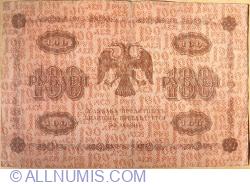 100 Ruble 1918 - semnături G. Pyatakov / M. Osipov