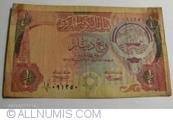 Image #1 of 1/4 Dinar 1992