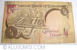 Image #2 of 1/4 Dinar 1992
