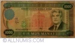Image #1 of 1000 Manat 1995