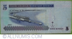 Image #2 of 5 Riyal 2007 (AH 1428 - ١٤٢٨)