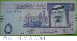 Image #1 of 5 Riyal 2007 (AH 1428 - ١٤٢٨)