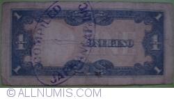 Imaginea #2 a 1 Peso ND (1943) - Ștampilă: COMPILED JAPWANCAP INC
