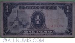 Imaginea #1 a 1 Peso ND (1943) - Ștampilă: COMPILED JAPWANCAP INC