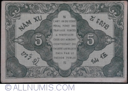 Imaginea #2 a 5 Cents ND (1942)