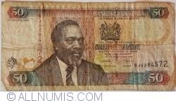 Image #1 of 50 Shillings 2004 (2. VIII.)